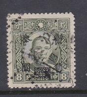 China  Shanghai And Nanking Scott 9N45 1939-41 Surcharged $ 3 On 8c Olive Green,used - 1943-45 Shanghai & Nanchino