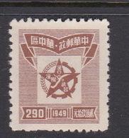 China Central China Scott 6L51 1949 Star Enclosing Map $ 290 Brown,mint  Hinged - Central China 1948-49