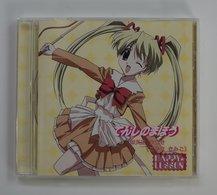 "Happy Lesson ""Tenshi No Mahou""   ( Shitennou Uzuki/Kimiko Koyama )  PSCR-6070 Polystar 2002 - Soundtracks, Film Music"