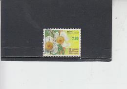 SRI LANKA 1982 - Yvert  596 - Fiori - Sri Lanka (Ceylon) (1948-...)