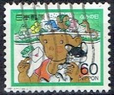 JAPAN  # FROM 1985 STAMPWORLD 1638 - 1926-89 Emperor Hirohito (Showa Era)