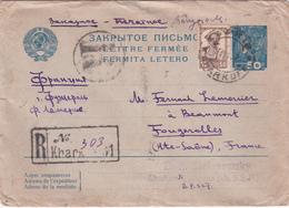 Entier Postal - Lettre Fermée - Ukraine (Ex URSS-Russie) - Kharkoff (Ха́рків) - 1937 - Recommandé - Ukraine