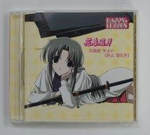 """Happy Lesson """"Kachōfūgetsu""""  ( Kikuko Inoue / Yayoi Sanzein )  PSCR-6065 Polystar 2002 - Soundtracks, Film Music"""