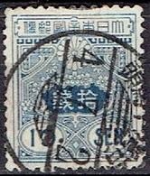 JAPAN  # FROM 1914  STAMPWORLD 119 - Usati