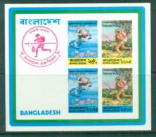 Bangladesh 1974 UPU Centenary IMPERF MS MUH - Bangladesh