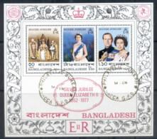 Bangladesh 1977 QEII Silver Jubilee MS FU - Bangladesh