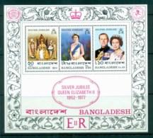 Bangladesh 1977 Silver Jubilee MS MUH Lot82499 - Bangladesh