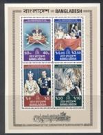 Bangladesh 1978 QEII Coronation 25th Anniv MS MUH - Bangladesh