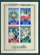 Bangladesh 1978 QEII Coronation, 25th Anniversary, Royalty MS MUH - Bangladesh