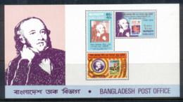 Bangladesh 1979 Rowland Hill MS MUH - Bangladesh