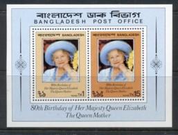 Bangladesh 1980 Queen Mother 80th Birthday MS MUH - Bangladesh