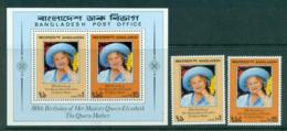 Bangladesh 1981 Queen Mother 80th Birthday + MS MUH Lot30282 - Bangladesh