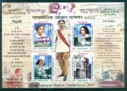 Bangladesh 2011 International Nazrul Conference IMPERF MS MUH Lot82945 - Bangladesh