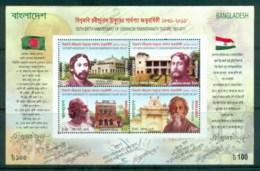 Bangladesh 2011 Rabindranath Tagore MS MUH Lot82946 - Bangladesh