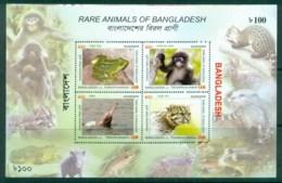 Bangladesh 2011 Rare Animals Of Bangladesh MS MUH Lot82938 - Bangladesh