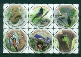 Bangladesh 2012 Bird's Nests Blk6 MUH Lot82953 - Bangladesh