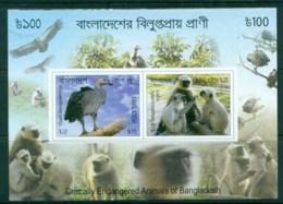 Bangladesh 2012 Endangered Animals Of Bangladesh IMPERF MS MUH Lot82956 - Bangladesh