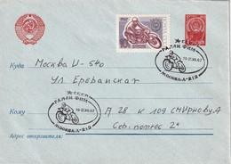 URSS 1967 ENTIER POSTAL LETTRE DE MOSCOU  THEME MOTO - Moto