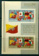 Bhutan 1964 Flags IMPERF MS MUH - Bhutan