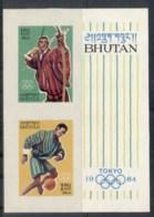Bhutan 1964 Summer Olympics, Tokyo IMPERF MS MUH - Bhutan