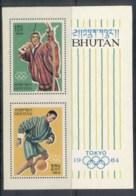 Bhutan 1964 Summer Olympics, Tokyo MS MUH - Bhutan
