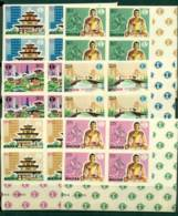 Bhutan 1965 Buildings IMPERF Blk 4 MUH Lot21389 - Bhutan