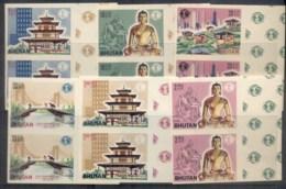 Bhutan 1965 Buildings IMPERF Prs MUH - Bhutan
