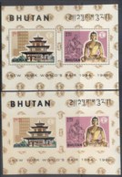 Bhutan 1965 Buildings, NY World's Fair Perf & IMPERF MS MUH - Bhutan