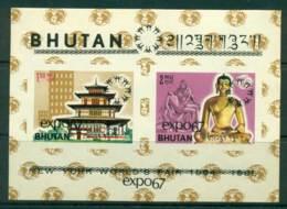 Bhutan 1965 Expo IMPERF MS MUH Lot21392 - Bhutan