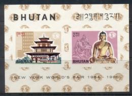 Bhutan 1965 New York World's Fair MS MUH - Bhutan