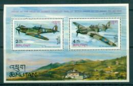 Bhutan 1967 Airplane MS MUH - Bhutan