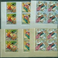 Bhutan 1967 Girl Scouts IMPERF Blk 4 MUH Lot21405 - Bhutan