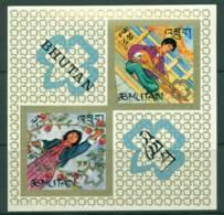 Bhutan 1967 Girl Scouts IMPERF MS MUH Lot21406 - Bhutan