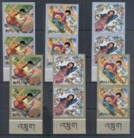 Bhutan 1967 Girl Scouts IMPERF Pr MUH - Bhutan