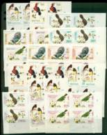 Bhutan 1968 Birds IMPERF Blks 4 MUH Lot21402 - Bhutan