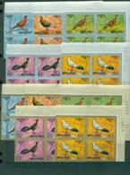 Bhutan 1968 Pheasants IMPERF Blk 4 MUH Lot21399 - Bhutan