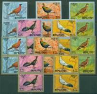 Bhutan 1968 Pheasants IMPERF Pairs MUH Lot21398 - Bhutan
