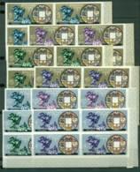 Bhutan 1969 UPU IMPERF Blk 4 MUH Lot21413 - Bhutan