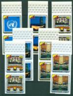 Bhutan 1971 United Nations IMPERF Pair MUH Lot21425 - Bhutan