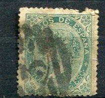 1868 - Yv. N° 100  (o)  200m  Vert Isabelle  Cote  12 Euro  D    2 Scans - Gebruikt