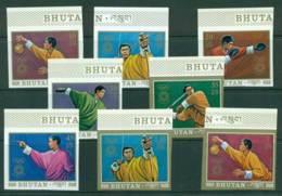 Bhutan 1972 Munich Olympics IMPERF MUH Lot21417 - Bhutan