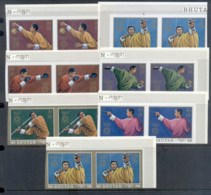 Bhutan 1972 Summer Olympics, Munich IMPERF Prs MUH - Bhutan