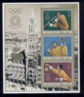Bhutan 1972 Summer Olympics, Munich MS IMPERF MUH - Bhutan