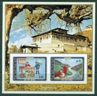 Bhutan 1973 Mail Service IMPERF MS MUH Lot21429 - Bhutan