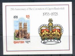 Bhutan 1978 QEII Coronation 25th Anniversary MS MUH - Bhutan