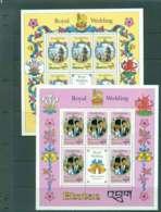 Bhutan 1981 Charles & Diana Wedding Sheetlets (2) MUH Lot44815 - Bhutan