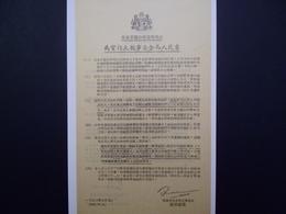 1955 British Malaya Campaign Air Drop Safe Conduct Pass 3802/99/A - Documents
