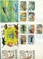 Bhutan 1982 Disney, Jungle Book 4xFDC Lot77511 - Bhutan