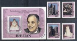 Bhutan 1982 Princess Diana 21st Birthday + MS MUH - Bhutan