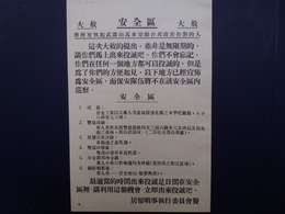 1950s British Malaya Campaign Air Drop Yellow Safe Conduct Pass 3388/HPWS/38 - Documents